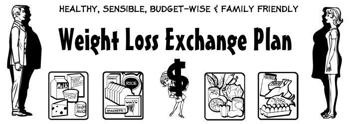 exchangeplanbanner
